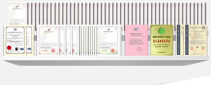 环保公司各类荣誉证书展示